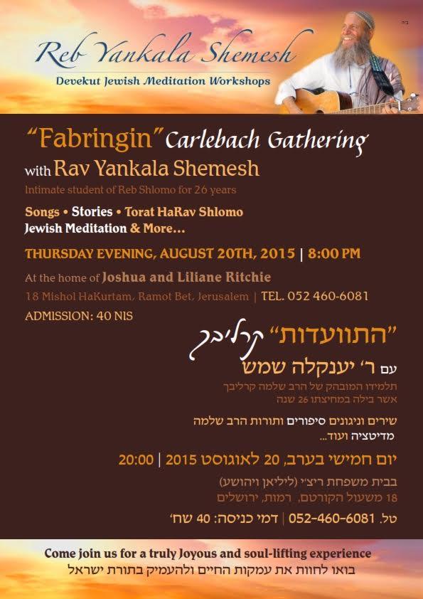 Concert Yankala Shemesh