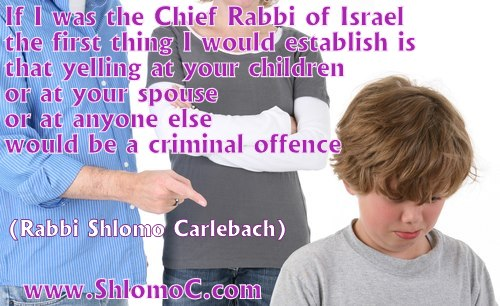 Rabbi Shlomo Carlebach Children